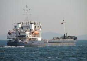 KHAZAR STAR 4