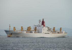 SNOW DRIFT - IMO 7228302